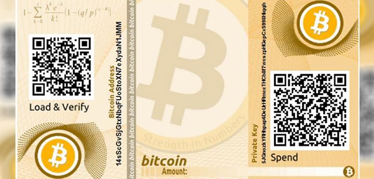 http://alldatmatterz.com/img/article/1513/bitcoin.jpg