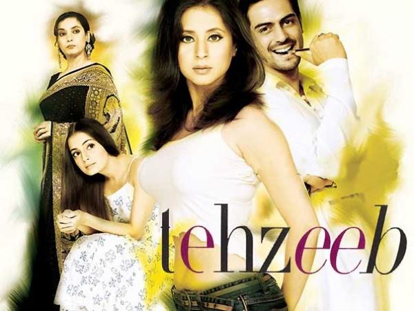 tahzeeb