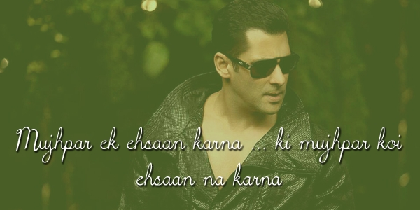 salman movie