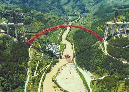 Worlds Longest Arch Bridge