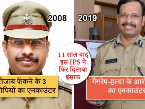 हैदराबाद डॉक्टर रेप केस के अपराधियों का एनकाउंटर नया नहीं हैं, 2008 में वारंगल हैदराबाद में हुआ था एक ऐसा ही एनकाउंटर�