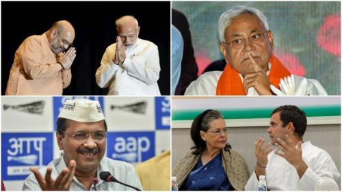 आप, बीजेपी और कांग्रेस aap, congress, bjp - किस उम्मीदवार को मिली सीट, जानिये
