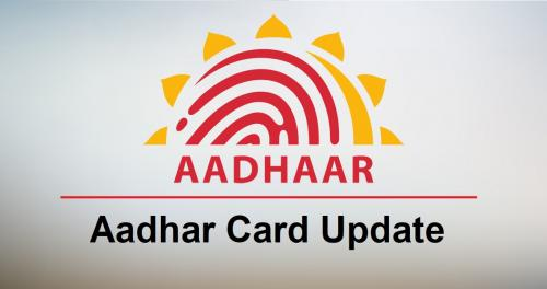 How To Update Aadhar Card : Correction in Name, Address, Number, UIDAI