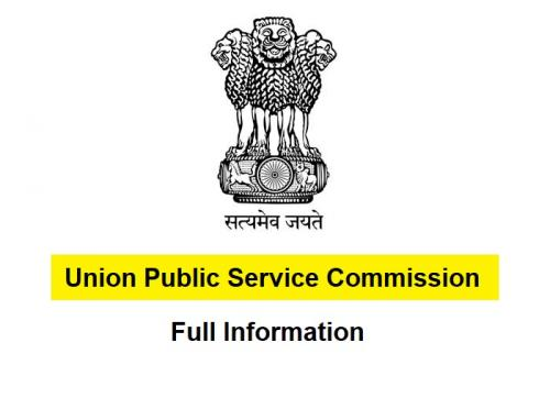 UPSC : IAS | IPS | IES | Eligibility, Application, Pattern and Syllabus