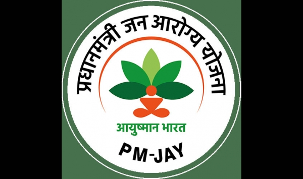 Ayushman Bharat,PM-JAY,PMJAY,Pradhan Mantri Jan Arogya Yojana,Universal Health Care,UHC,National Health Authority,State Health Agency