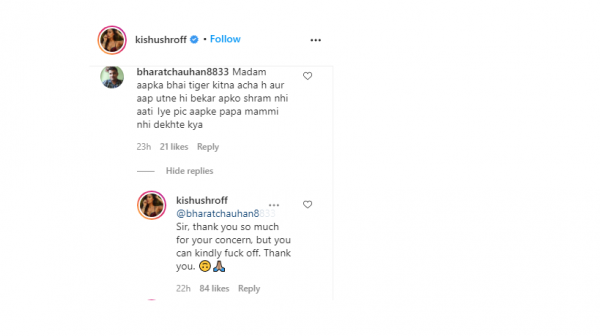 krishna shroff replied to the comment